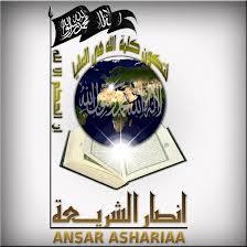 Le porte-parole d'Ansar Al Shariaa