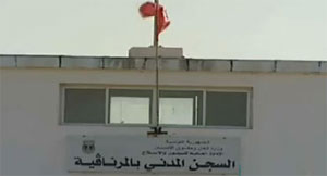 D'importants renforts de forces de sécurités viennent d'être dépêchés au tribunal de première instance de Tunis pour