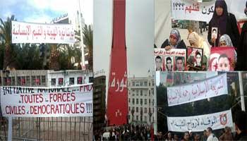 Il est 10 heures du matin. Les Tunisiennes et Tunisiens sont venus en grand nombre pour célébrer le deuxième anniversaire de la Révolution durant laquelle les Tunisiens se sont soulevés entraînant la chute du régime dictatorial de Ben Ali. Des milliers de manifestants