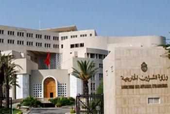 Les ministres des Affaires étrangères des pays membres de la ligue arabe