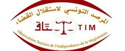 L'observatoire tunisien de l'indépendance de la magistrature (OTIM) a appelé toutes les forces politiques et civiles à mettre fin aux multiples tentatives de sabotage