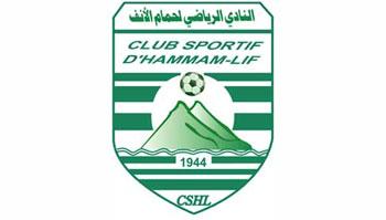 La CNSS a effectué une saisie sur le compte bancaire du Club Sportif Hammam-Lif (CSHL) pour ses dettes envers la Caisse qui s'élèvent à 90.000 dinars en plus des pénalités de retard