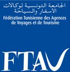 «Soucieuse d'informer les pèlerins tunisiens en toute transparence