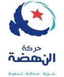 Le mouvement Ennahdha est en principe pour des poursuites judiciaires contre les ligues de protection de la Révolution (LPR) qui font usage de la violence