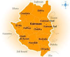 Les agents et cadres de la STEG de Kairouan sont entrés