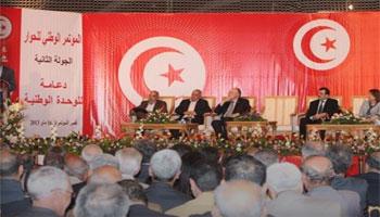 Le deuxième round du dialogue national initié par l'UGTT