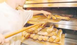 La perte provoquée par le gaspillage du pain est estimée à  300 mille