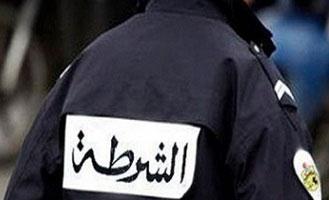 Plus de 150 personnes bénéficient d'une protection de façon directe en Tunisie