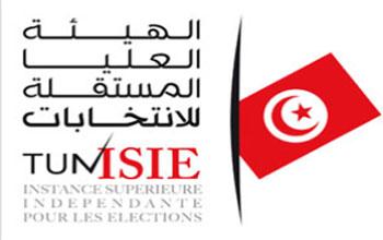 <div>L'assemblée nationale constituante a décidé de changer l'appellation de l'ISIE qui aura désormais pour nom : l'Instance électorale.</div><div><br /></div>