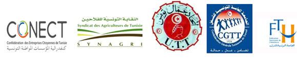 La Confédération des Entreprises Citoyennes de Tunisie « CONECT »