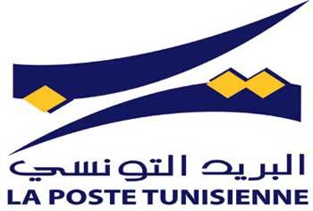 Nous apprenons que la Poste tunisienne investit dans l'installation d'une solution de lutte contre le blanchiment d'argent et le financement du terrorisme.