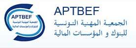 L'Association Professionnelle Tunisienne des Banques et des Etablissements Financiers (APTBEF) et la Société Monétique Tunisie (SMT) informent