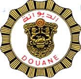 Les services des douanes à Tunis ont déjoué une opération de contrebande portant sur d'importantes quantités de boissons alcoolisées