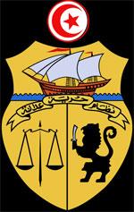 Des efforts intensifs sont déployés par le gouverneur de Kairouan de concert avec le bureau régional du mouvement Ennahdha en vue de trouver une solution juridique
