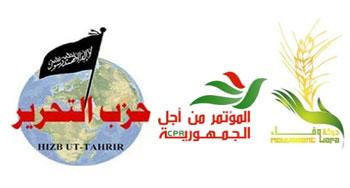 Une « Coordination des forces de la révolution » a été annoncée