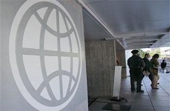 La  Banque mondiale  vient de lancer un nouveau projet visant à aider