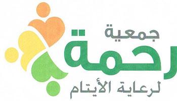 Qui se cache derrière les associations de bienfaisance qui prolifèrent actuellement en Tunisie? Les chiffres