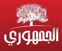 Le président du haut comité politique d'Al Jomhouri Ahmed Néjib Chebbi a