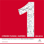 « C'est avec immense fierté que nous annonçons à nos chers clients et partenaires que notre marque Citroën se positionne en tant que leader du secteur de l'automobile en Tunisie pour l'année 2014 »