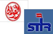 Un accord cadre a été signé entre la Tunisie et la Société internationale islamique de financement du commerce (ITFC) portant