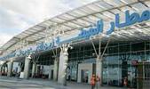 Environ 220 employésà l'aéroport de Enfidha ont protesté vendredi 19 avril 2013