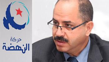 Le quotidien tunisien Le Maghreb