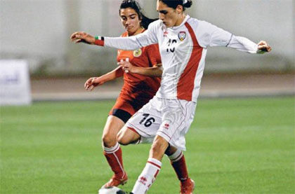 La footballeuse tunisienne Fatima Maleh