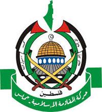 La branche armée du Hamas a revendiqué samedi l'embuscade tendue hier
