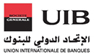 L'encours net des crédits de l'UIB à la clientèle a augmenté de 18