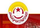 La constitution d'un front de la réforme et du salut syndical au sein de l'UGTT a été annoncée mardi par son secrétaire général Mohamed Lassad Laabidi