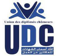La chambre correctionnelle de Gafsa a condamné les activistes de l'Union des diplômés chômeurs (UDC)