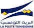 La Caisse de Dépôts et de Consignations (CDC) tunisienne