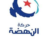 Le mouvement Ennahdha a exprimé son « indignation » du comportement « irresponsable » d'un groupe d'agents de la sécurité