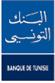 La Banque de Tunisie informe le public que des SMS frauduleux en son nom sont en train d'être émis avec l'indicatif : 0077... et précise