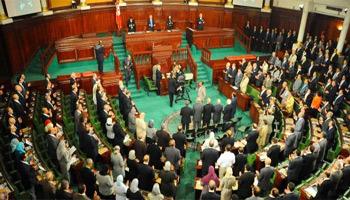 L'Assemblée nationale constituante (ANC) réunie en séance plénière a adopté