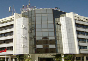 Le ministère de l'Enseignement supérieur et de la recherche scientifique et des technologies de la communication a annoncé que la partie syndicale de l'administration générale