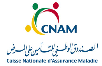 Le Ministre des Affaires Sociales qui a effectué vendredi matin une visite inopinée au centre de la CNAM et de la CNSS du Bardo