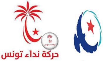 On l'attendait presque cette 15ème salve du «baromètre politique» du cabinet tunisien 3C Etudes
