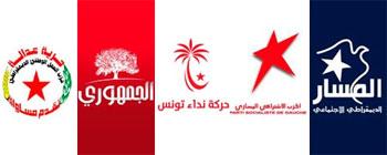 Le conseil des secrétaires généraux des partis de l'Union pour la Tunisie(UPT) s'est réuni