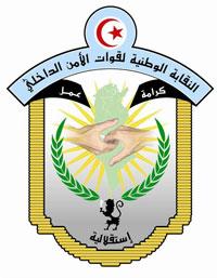Des sources relevant du syndicat national des forces de sécurité intérieure (SNFSI) que le syndicat a porté une plainte à l'encontre de