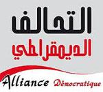 Le bureau politique de l'Alliance Démocratique a annoncé la finalisation