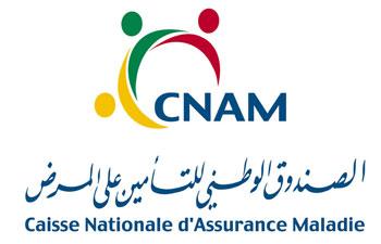 La Caisse nationale d'assurance maladie (CNAM) enregistre actuellement un déficit de 32 millions de dinars