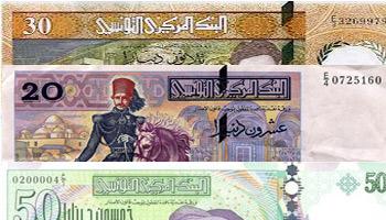La Banque Centrale de Tunisie rappelle que les délais relatifs à l'échange des billets de banque de 50 dinars (type 2008)