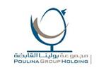 Les revenus des entreprises de transformation d'acier du groupe Poulina