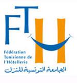 Radhouène Ben Salah a été élu président de la Fédération tunisienne de l'Hôtellerie(FTH)