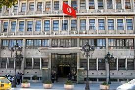 Le ministère de l'Intérieur a publié un communiqué sur sa page officielle Facebook