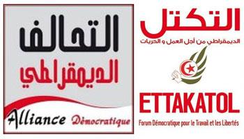 Les pourparlers entre les représentants des partis Ettakatol