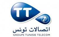 Tunisie Télécom poursuit son engagement en faveur de la protection du