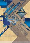 L'Ecole Nationale d'Ingénierie de Sousse organise le Forum de Convergence ENISo 2012. Cet évènement