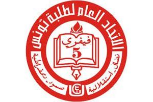 Le secrétaire général de l'Union Générale des Etudiants Tunisiens (UGET)